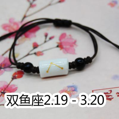 【十二星座】小清新手链ZS400