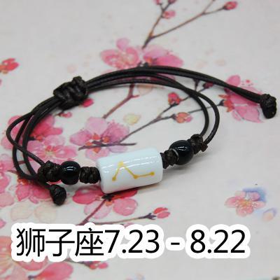 【十二星座】小清新手链ZS405