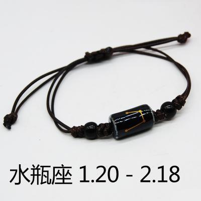 【十二星座】小清新手链ZS411