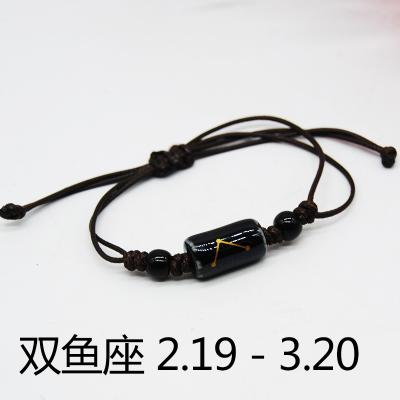 【十二星座】小清新手链ZS412