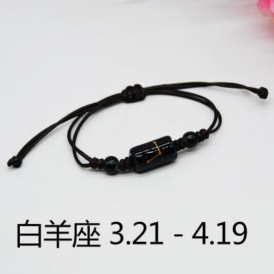 【十二星座】小清新手链ZS413