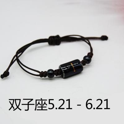 【十二星座】小清新手链ZS415