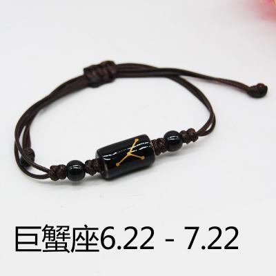 【十二星座】小清新手链ZS416
