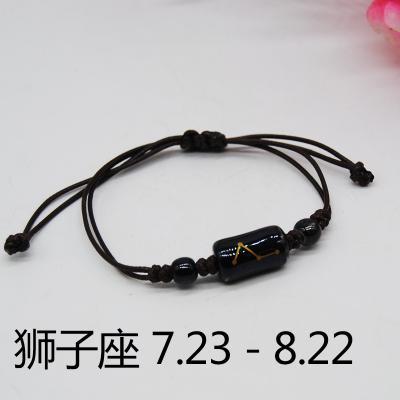 【十二星座】小清新手链ZS417
