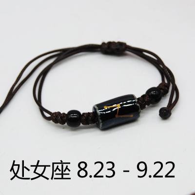【十二星座】小清新手链ZS418