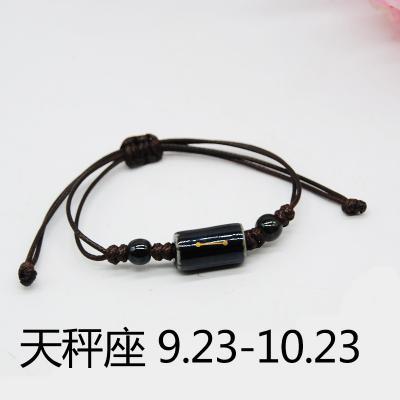 【十二星座】小清新手链ZS419