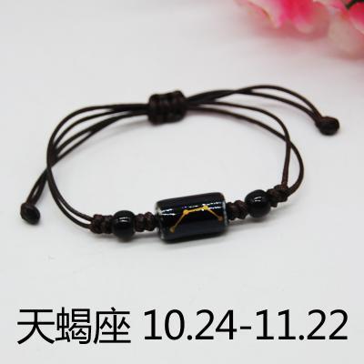【十二星座】小清新手链ZS420