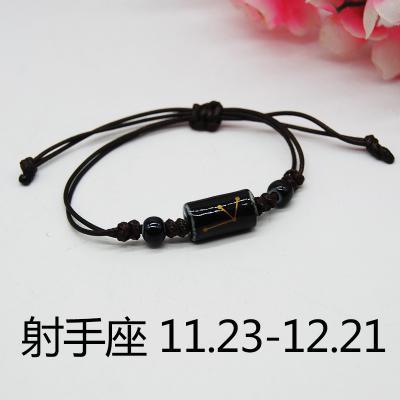 【十二星座】小清新手链ZS421