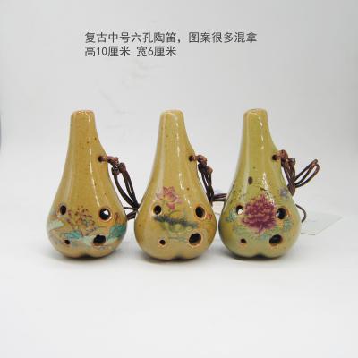 景瓷琵琶款中号复古贴花陶笛TD020