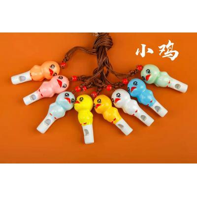 【小鸡】小号卡通陶瓷口哨KS219