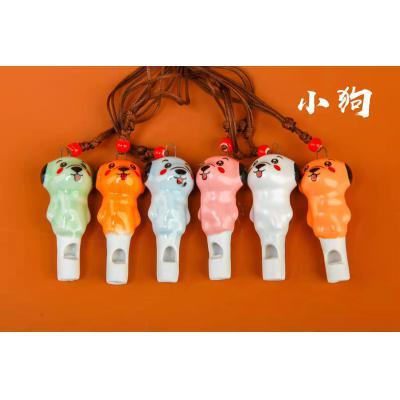 【小狗】小号卡通陶瓷口哨KS220