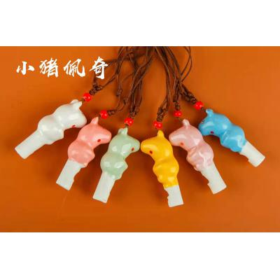 【小猪】小号卡通陶瓷口哨KS222