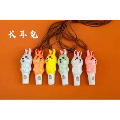 【小兔子】小号卡通陶瓷口哨KS224