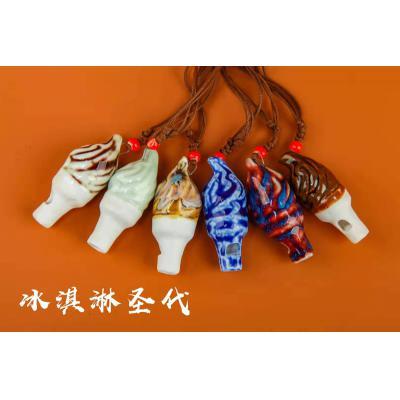 【冰淇淋】小号卡通陶瓷口哨KS231