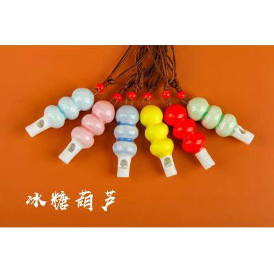 【冰糖葫芦】小号卡通陶瓷口哨KS234